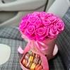 """Rožių dėžutė """"Betė"""" 0"""