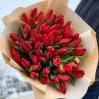 """Puokštė tulpių 51vnt          """"Love"""" 0"""