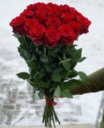 """Puokštė rožių """"Toskana"""" 15vnt 35"""