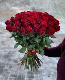 """Rožių puokštė """"Amore""""  39vnt - 60cm"""