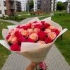 """Rožių puokštė """"Brunija""""  49vnt 0"""