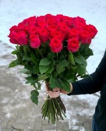 """Rožių puokštė """"Katrine""""  39vnt"""