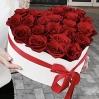 Rožių širdelė 0