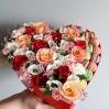 """Rožių širdelė """"Sabrina"""" 0"""